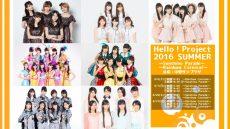 H!P2016s2_main