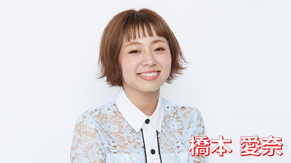 hashimoto2016_main