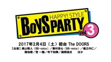 BoysPARTYvol.3_main