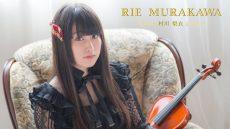 eri_murakawa_main