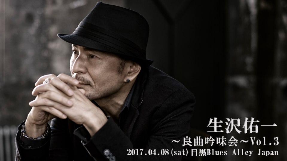 ikuzawa2017_main2