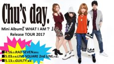 Chu's day.2017_main