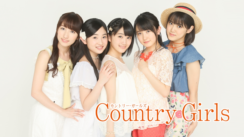 countrygirls_main2