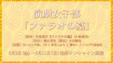 gekizyo_0602-11_ main