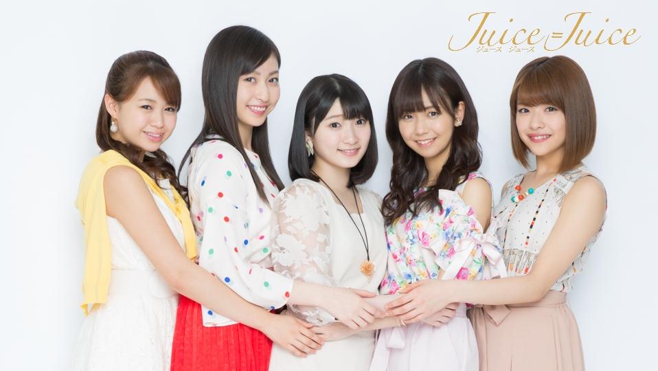 Juice=Juice_170425