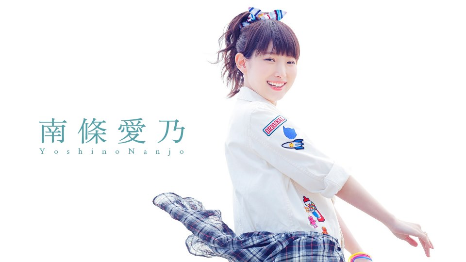 nanjyo_main