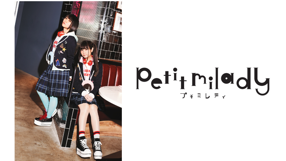 petitmilady_180511