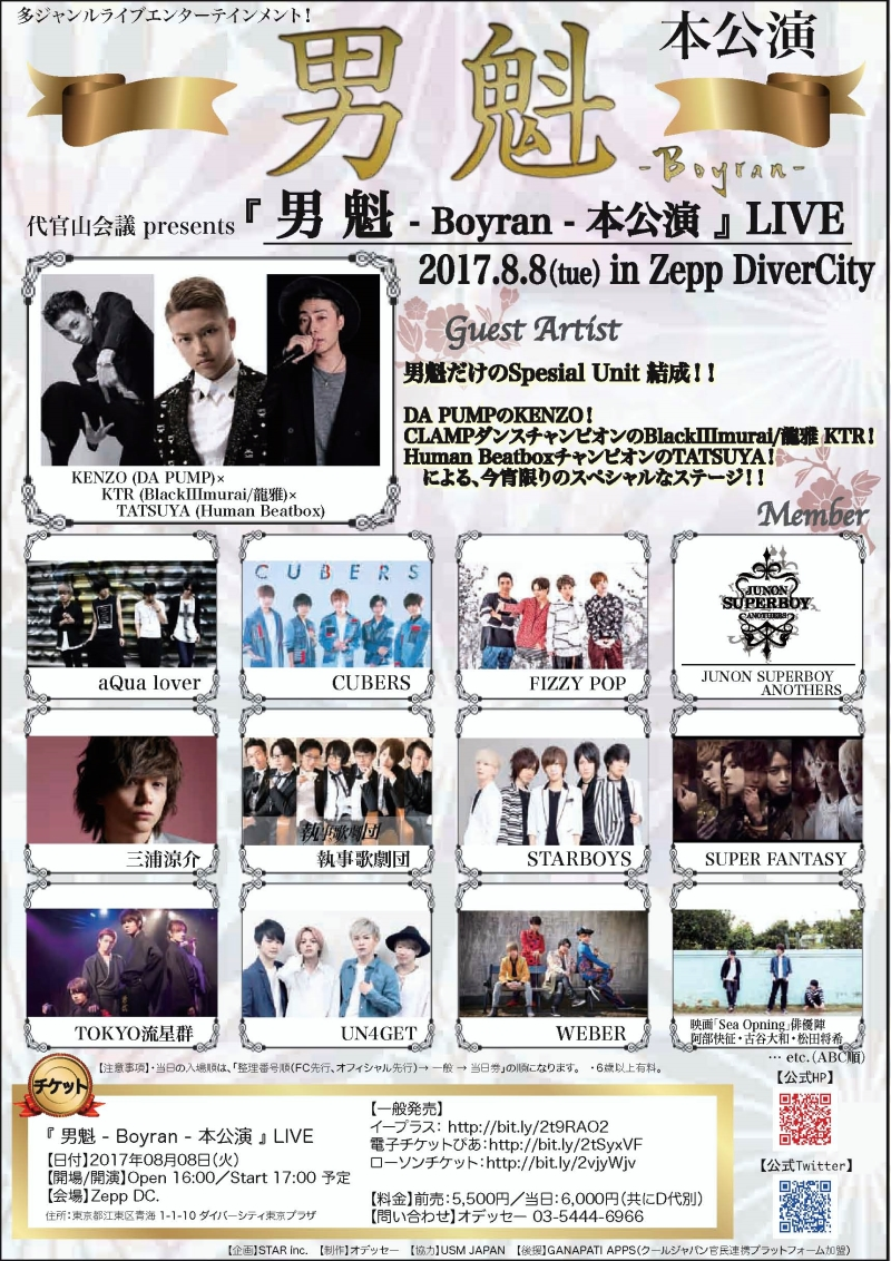 Boyran_2