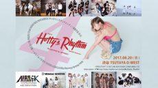 Hotty&Rhythm4_main2