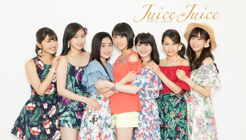 Juice=Juice_20170719