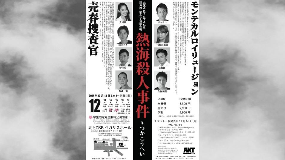 20171213-17_main