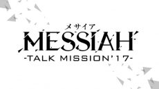 messiah_TALK_main