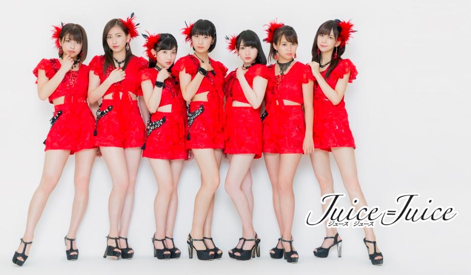 main_juice0828