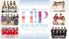 H!P2018winter_5
