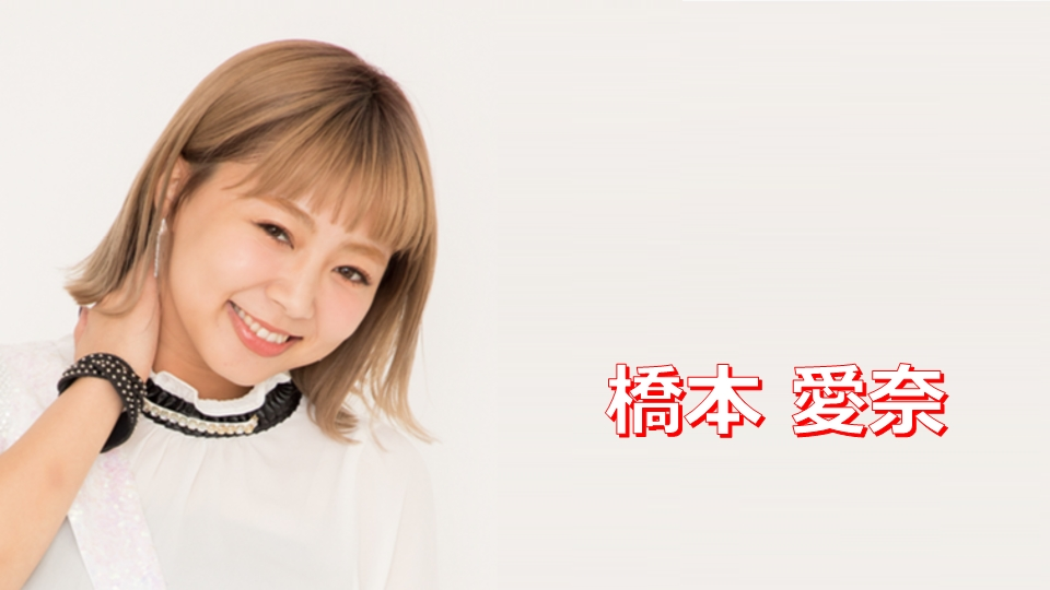 hashimoto201802_main