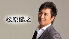 matubaratakeshi_180131web