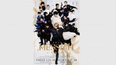 messiah_tsukuyominotoki_main3