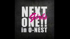 20180528O-nest_main