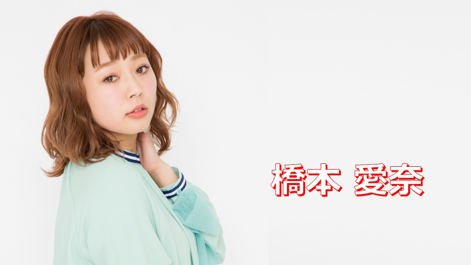 hashimoto201806_main