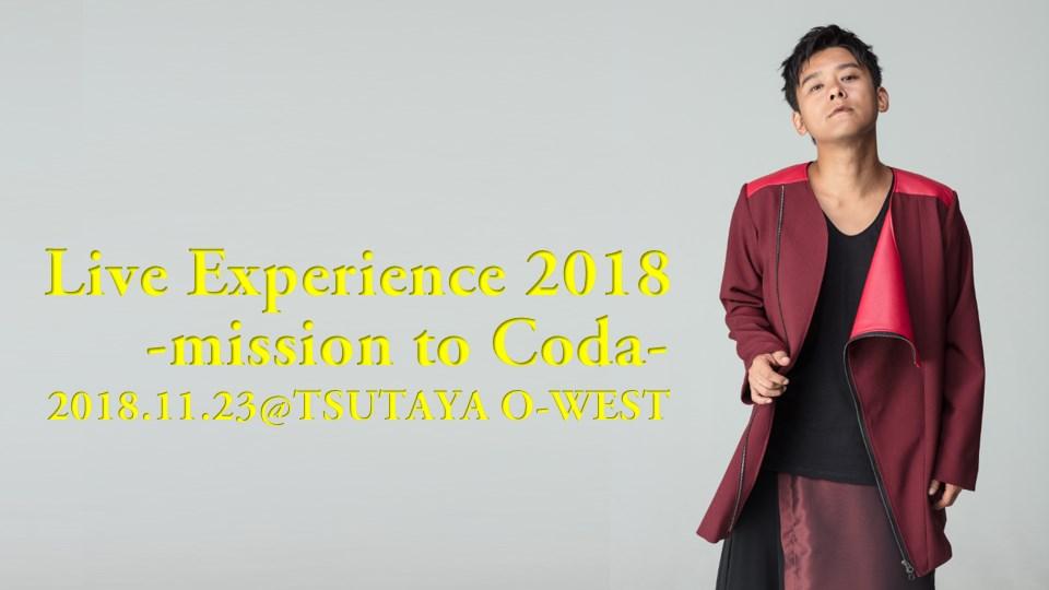Coda_main