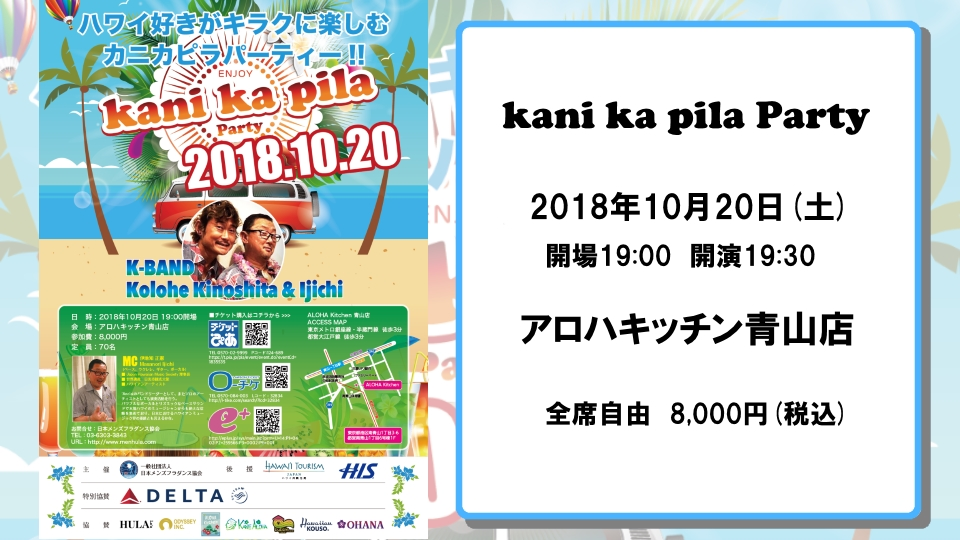 kanikapila_1020_web