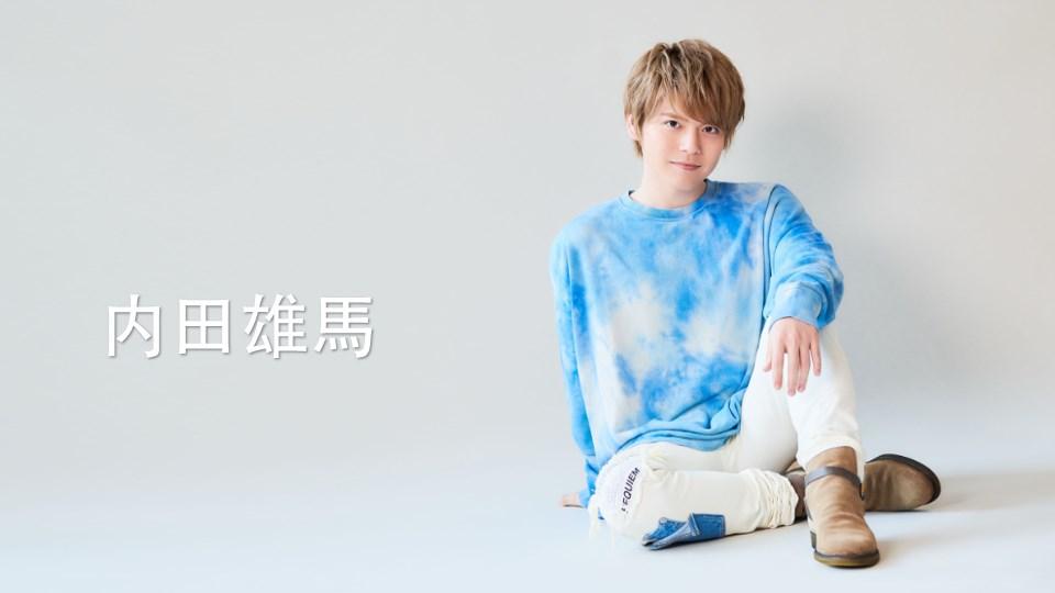 yuma_uchida2_main