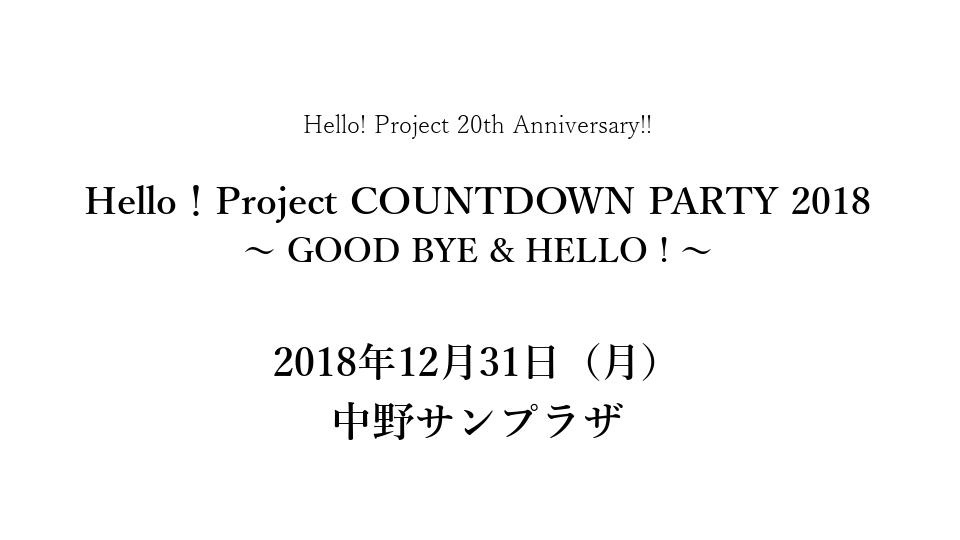 H!P_CD2018