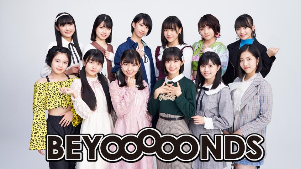 beyooooonds191025