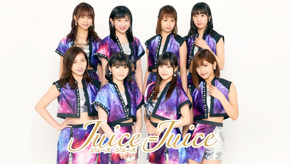 juice8418