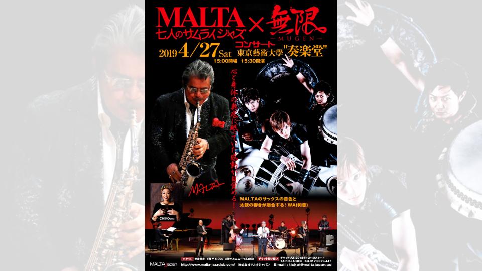 MALTA_0427_web