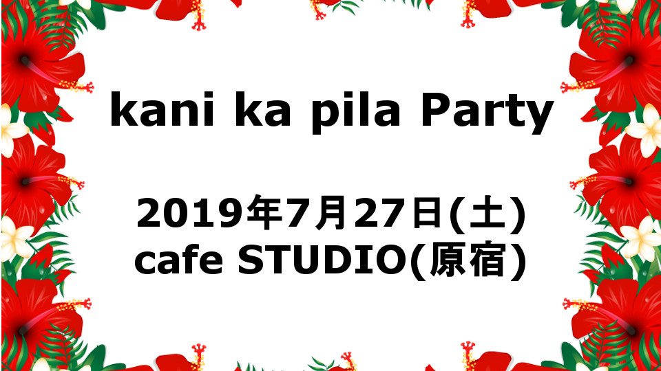 0727:kani ka pila Party@cafe STUDIO