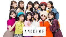 angerme_190110
