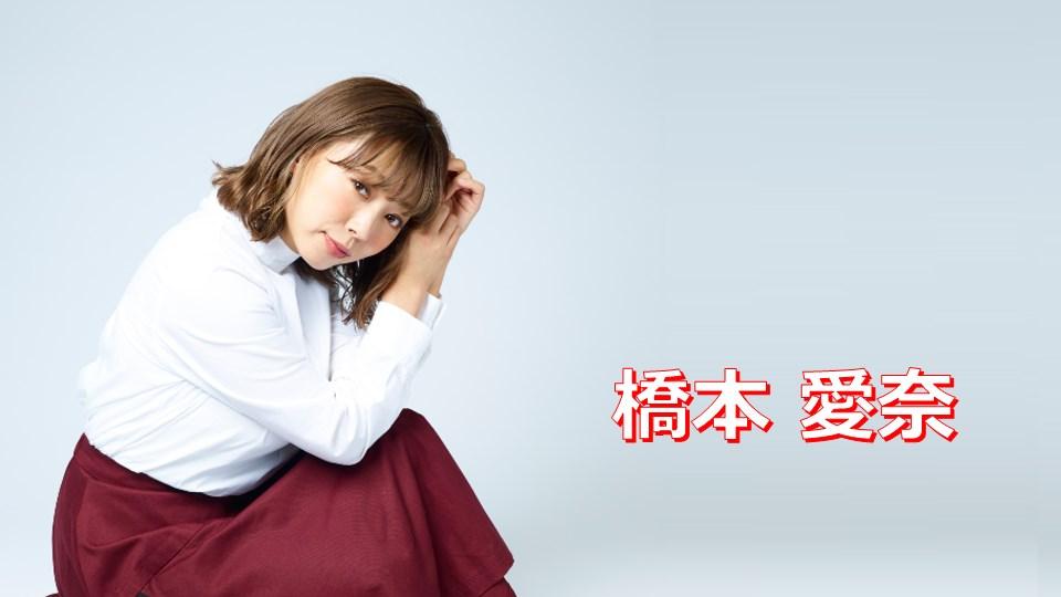 hashimoto2019_main