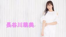 0402hasegawa moemi