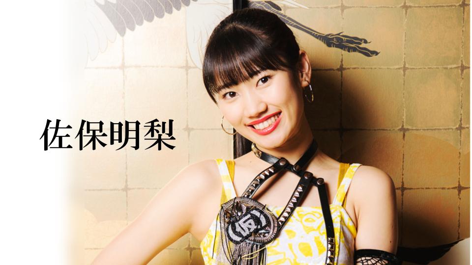 sahoakari_0227web