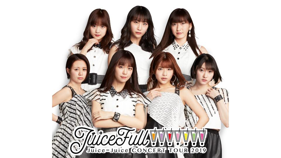 Juice=Juice_JuiceFull!!