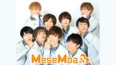 MeseMoa201904