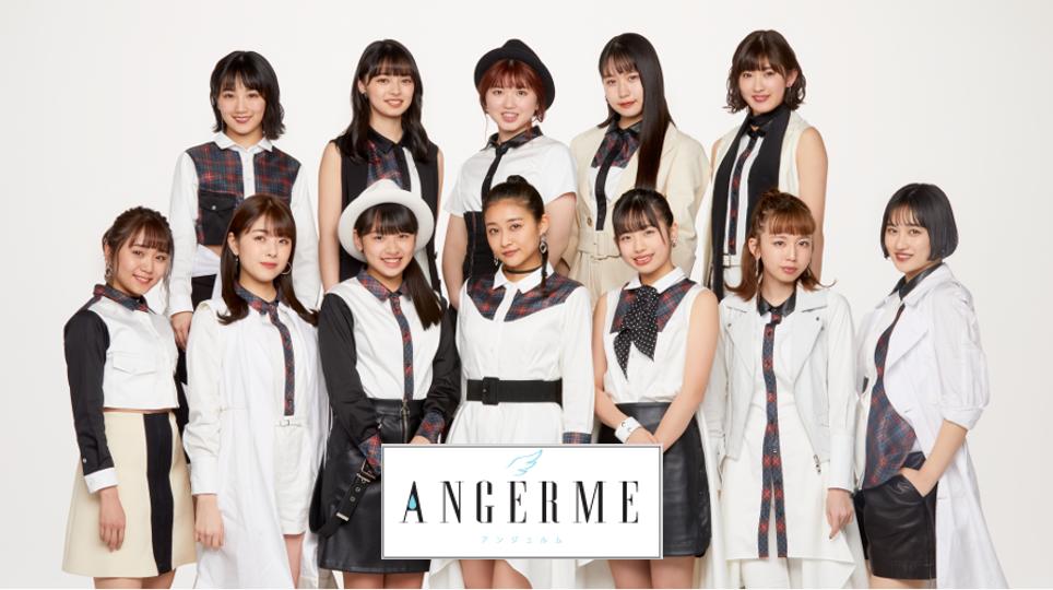 angerme_web