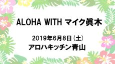 maikumaki_web_180410