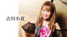 furukawakonatsu_0605