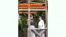 Bitter & Sweet in OSAKA