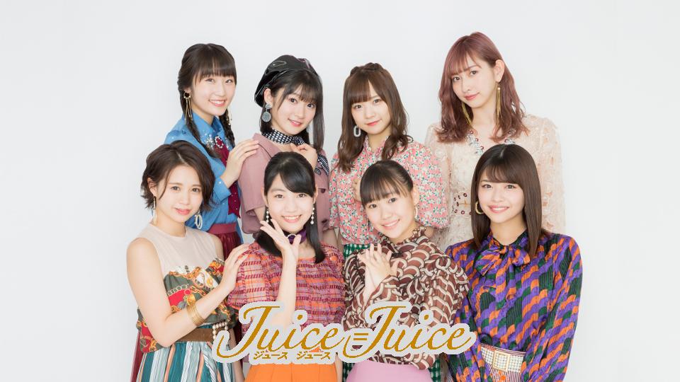 Juice=Juice20190917