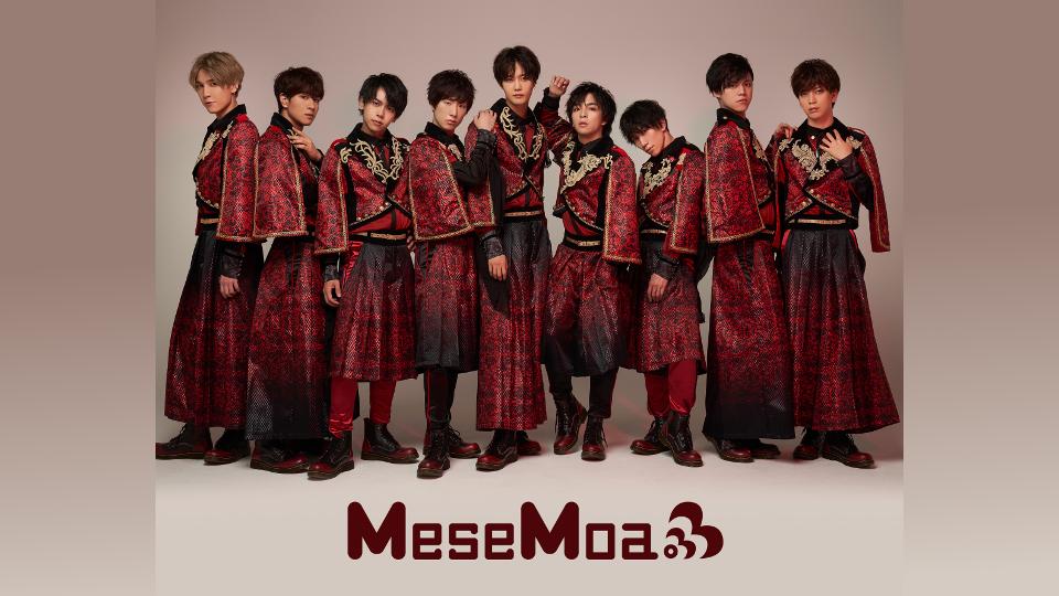 MeseMoa20199