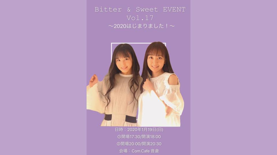 20200119Bitter & Sweet