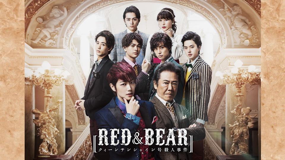 RED&BEAR_main