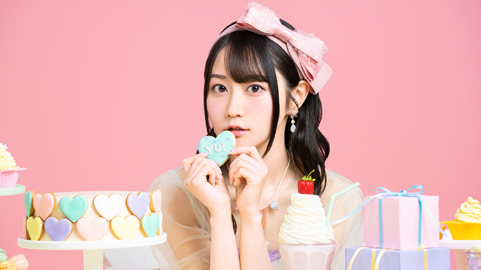 yuiogura2020_main