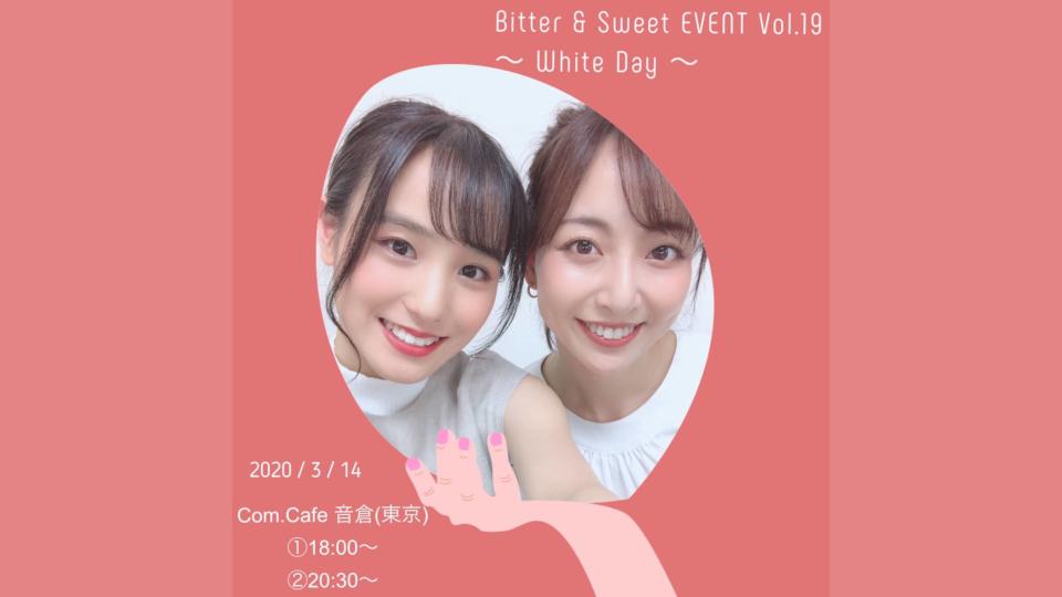 20200314Bitter & Sweet