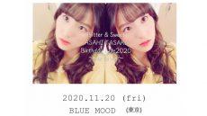 20201120ASAHI TASAKI
