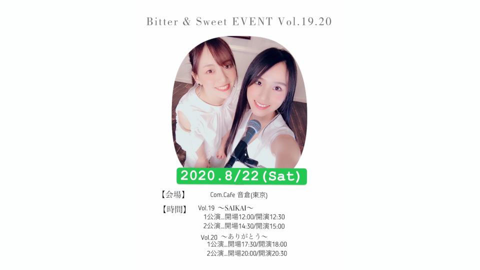 0822Bitter & Sweet