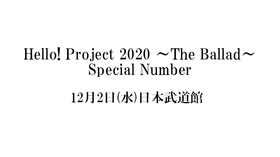 Hello!Project 2020  Special Number